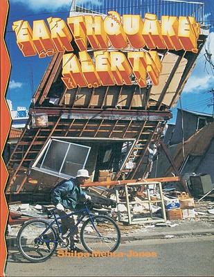 Earthquake Alert By Mehta-Jones, Shilpa